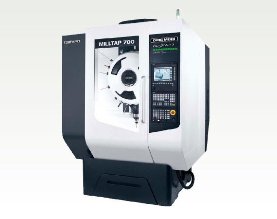 DMG森精機コンパクトマシニングセンタMILLTAP 700